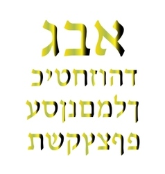 Golden Hebrew alphabet vector image