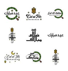 Modern arabic calligraphy text eid mubarak vector