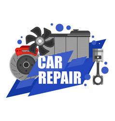 Car repair center maintenance vehicle auto vector