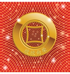 Chinas ancient gold coins vector image