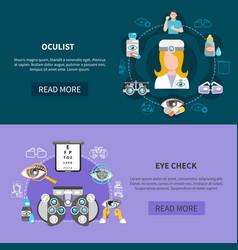 Oculist eye test banners vector