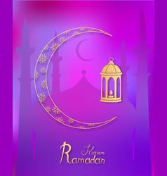 Ramadan kareem hand lettering muslim mosque vector