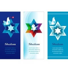 three template cards with jewish symbols vector image