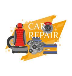car repair professional treatment and maintenance vector image