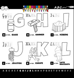Cartoon alphabet letters set from g to l coloring vector