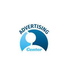 icon for advertising center vector image