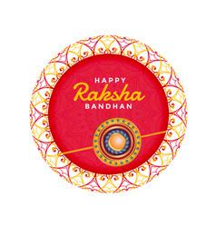 Rakhi festival background for raksha bandhan vector