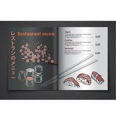 vintage sushi restaurant menu vector image