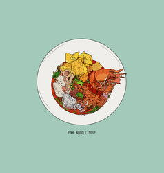 yen ta four pink noodle soup hand draw sketch vector image vector image