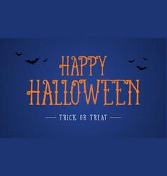 happy halloween night background card vector image vector image