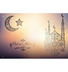 English translate eid al adha beautiful mosque vector