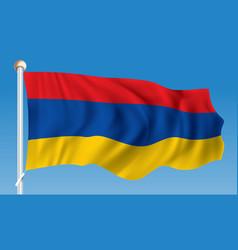 Flag of armenia vector