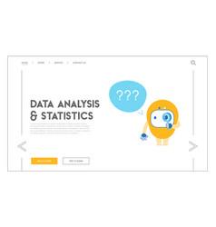artificial intelligence digital technology website vector image