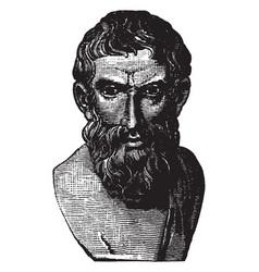 Epicurus vintage vector