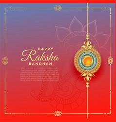 Lovely rakshabandhan festival with rakhi vector
