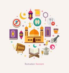 Ramadan kareem icon sign and symbol vector