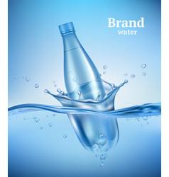 Bottle in water liquid flowing wave with vector