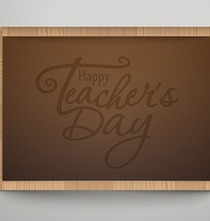 Happy Teachers Day greeting card Teachers Day vector image vector image