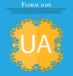 Ukraine sign icon symbol ua navigation floral flat vector