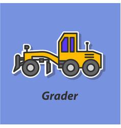 grader color flat icon vector image vector image