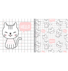002 draw happy cat print seamless pattern vector