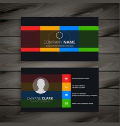 Elegant business card template design vector