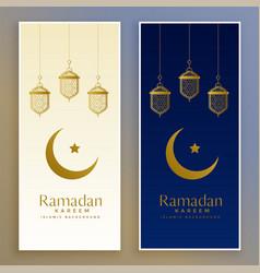 ramadan kareem islamic moon and lamp banner vector image