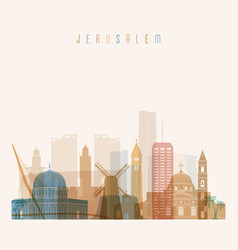 jerusalem skyline detailed silhouette vector image