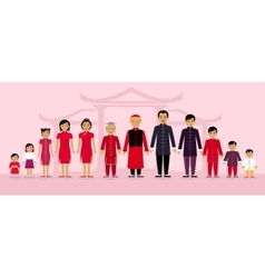 Chinese Family People Design Flat vector image
