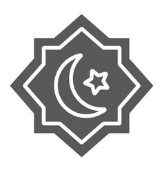 Rub el hizb glyph icon ramadan and islam islamic vector