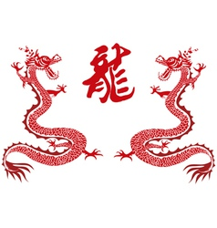 chinese dragon year vector image