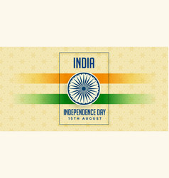 Indian happy independence day celebration vector