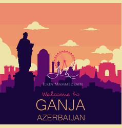 Skyline azerbaijan vector