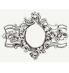 Antique Ornate Frame Engraving vector image