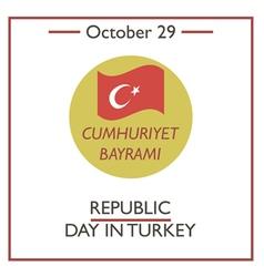 Republic Day in Turkey vector image