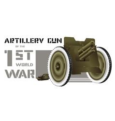 Drawing guns of World War I vector image