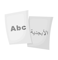 Foreign writing icon in monochrome style isolated vector