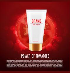 Skin care cosmetic cream vector