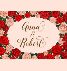 Wedding invitation with rose flower frame border vector