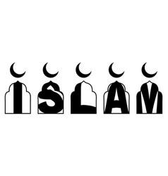 Word is islam decorative object window vector