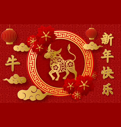 Happy chinese new year 2021 year ox paper vector