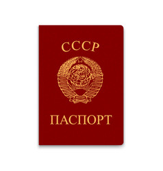 Passport soviet union vector