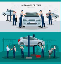 car repair banners set vector image
