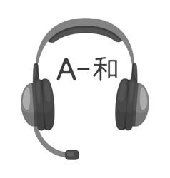Headphones with translator icon in monochrome vector image vector image