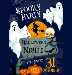 halloween holiday horror party ghost poster vector image
