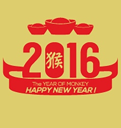 2016 Chinese New Year Card vector image