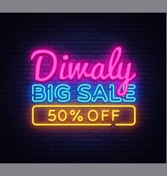 diwali festival offer big sale neon text vector image