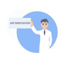 Hair transplantation card in hands a man doctor vector