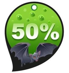 Horrible Halloween discount sale Coupon 50 vector