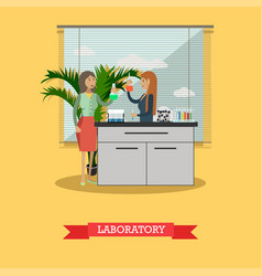 university laboratory in flat vector image